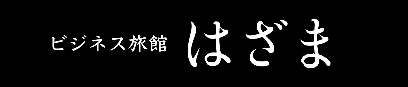 AsamiOfficeデモサイト